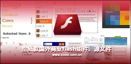 Lu pick up foreign commercial section flash components, the source file
