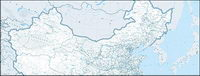 1:400 million Chinese map (road traffic)